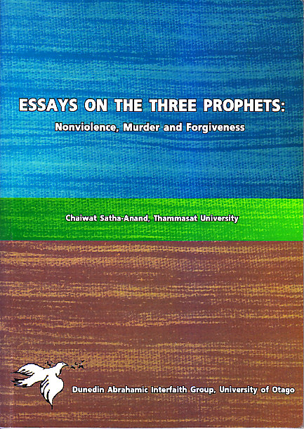 Booklibrary Manager   Religion And Interreligious Dialogue  Essays On Picture Cover